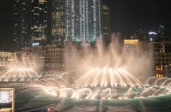 Дубайский фонтан: танцующий фонтан в Дубае