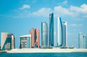 Дубай или Абу Даби - где отдыхать