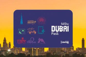 Инструкция по Дубай пасс: где купить, какие развлечения входят